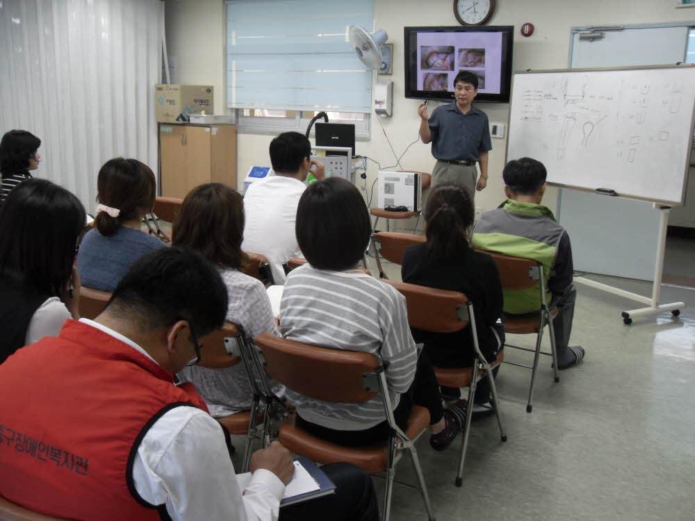 제1기 재활승마전문가교육과정(3회기)