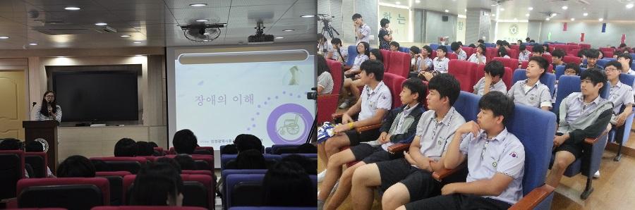함박중학교 학생 대상 장애인식개선교육 진행