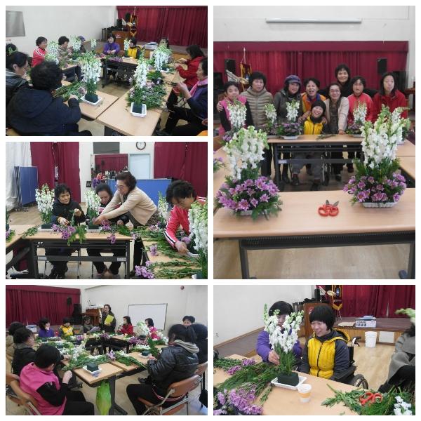 11월 13일 라일락(樂)교실
