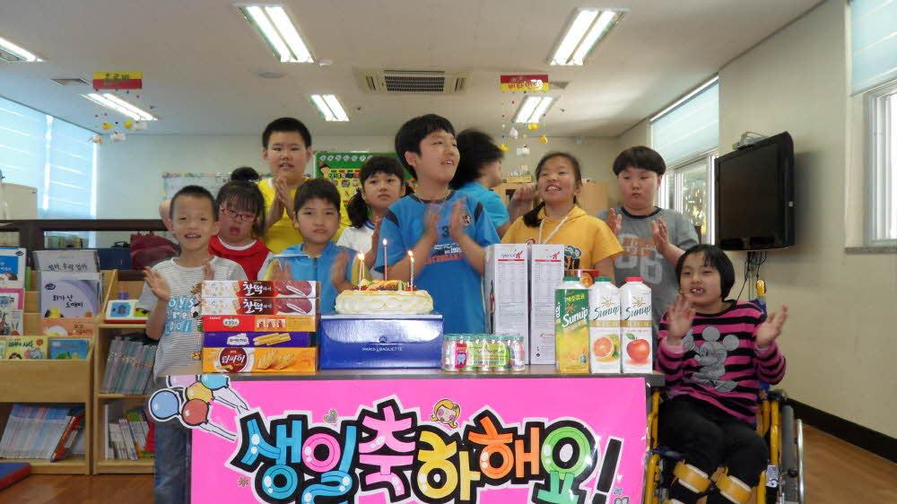 주간보호센터 박용현 생일잔치