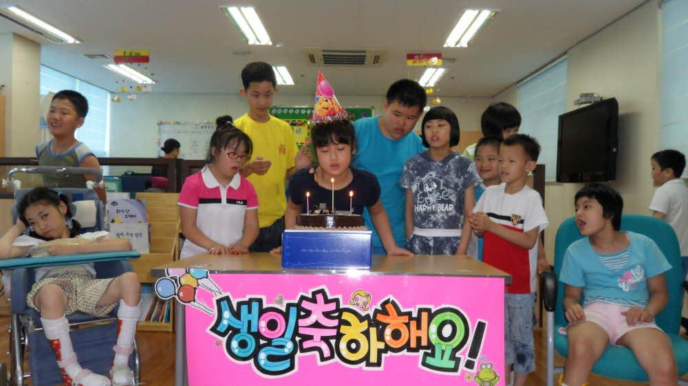 주간보호센터 김가영 생일잔치
