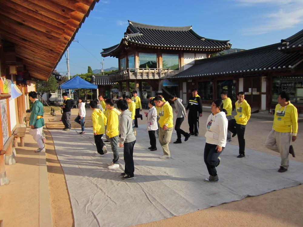 김해캠프-택견