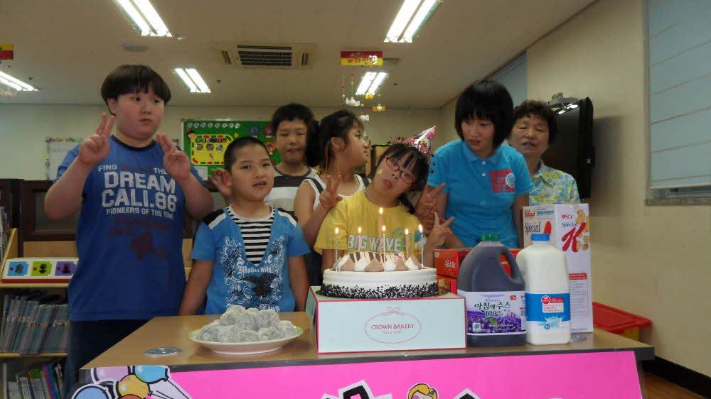 김유진 생일잔치