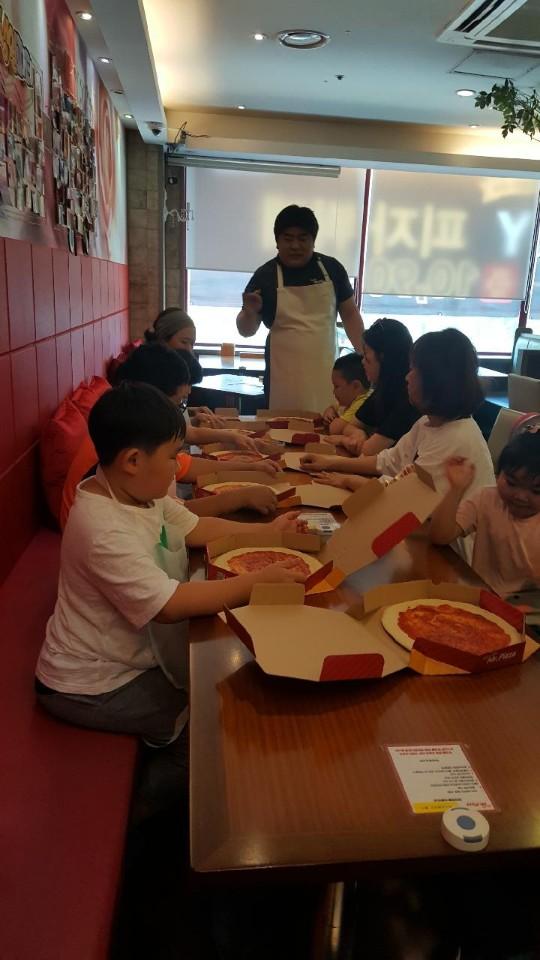 초등부 이용자 피자만들기 체험활동