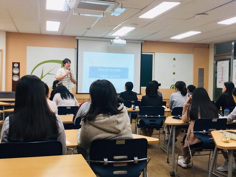 인성여자고등학교와 함께하는 어울림 옴브즈맨활동(1차)