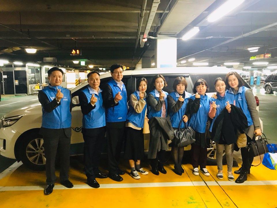 우리은행인천영업본부 단체자원봉사활동