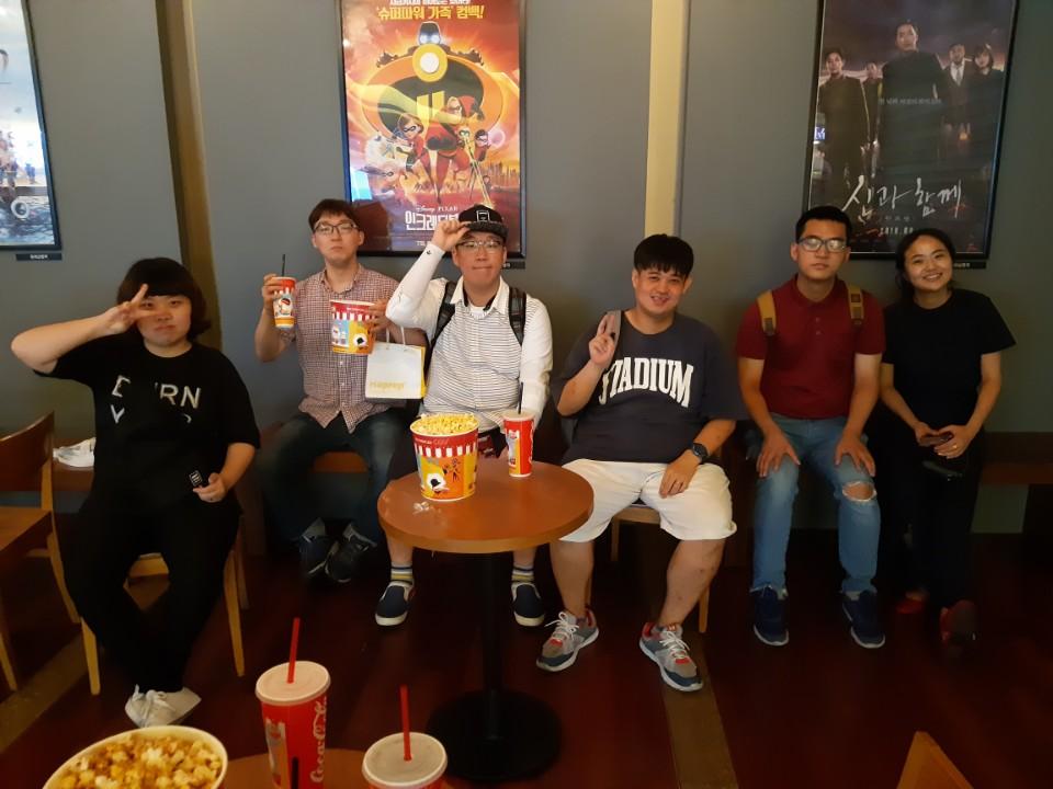 [현장중심 직업적응훈련]2018년 8월 지역사회적응훈련(영화관람)