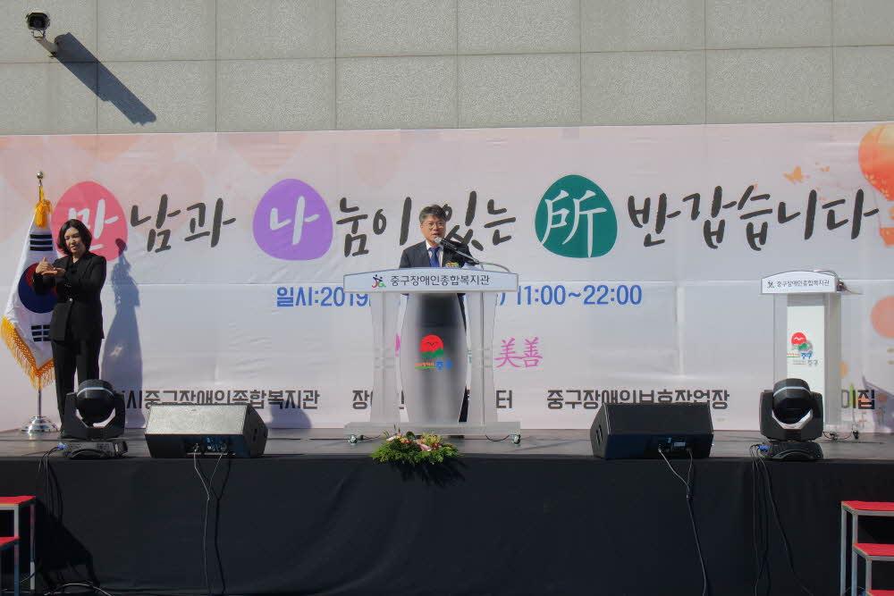 """인천 중구 지역축제 """"만남과 나눔이 있는 所"""" 실시"""