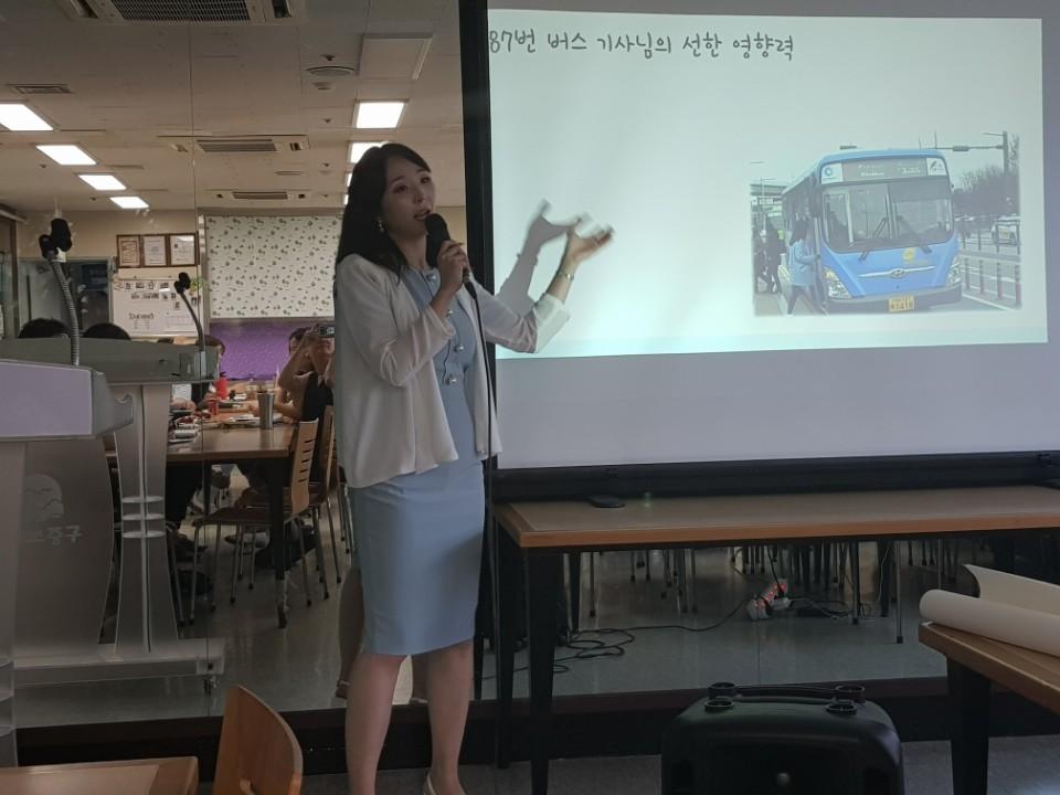 [관내교육] 중구복지관 맞춤 프로젝트