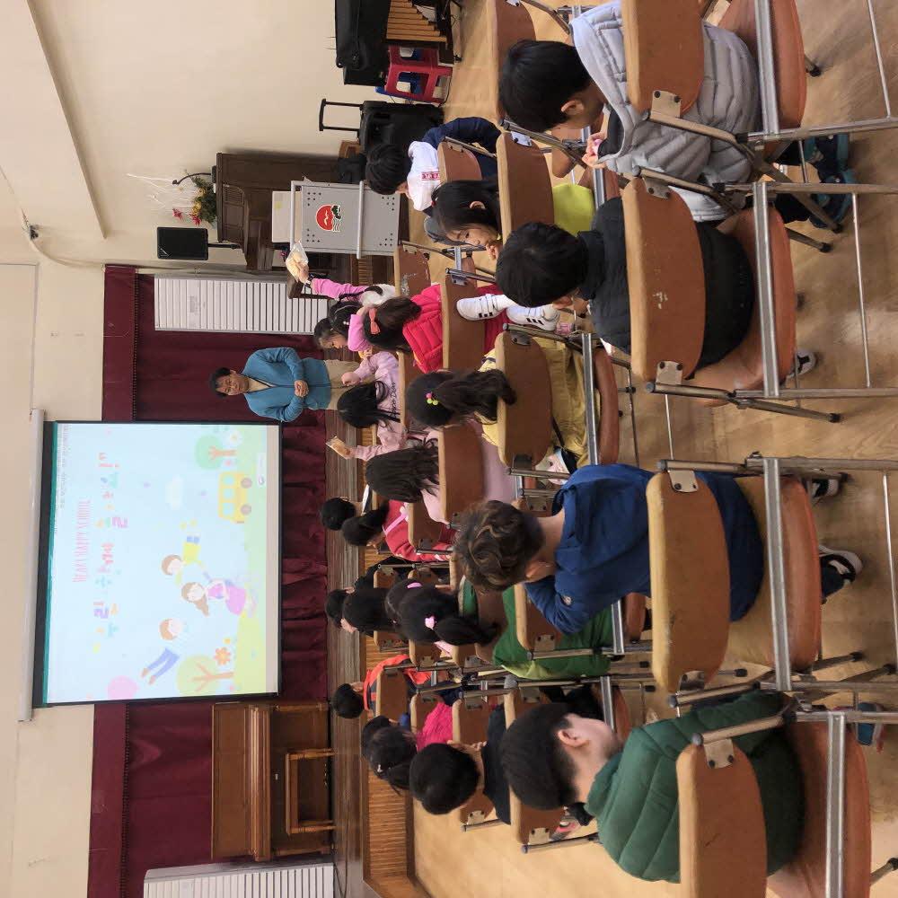 신선초등학교 장애이해교육 및 기관견학