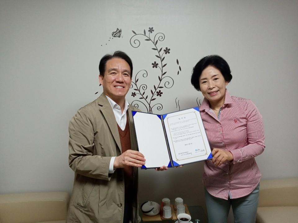 발달장애인요양보호사 보조일자리사업 업무협약진행
