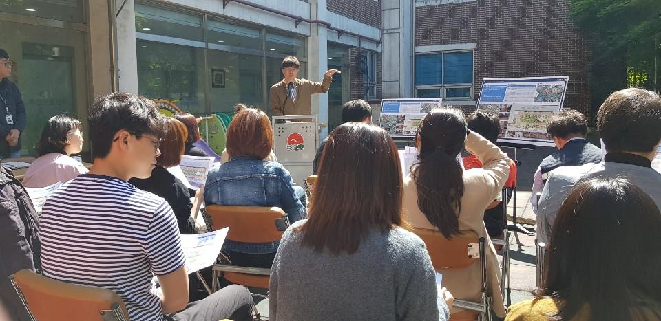 인천중구장애인종합복지관 나눔숲 조성공사 설명회