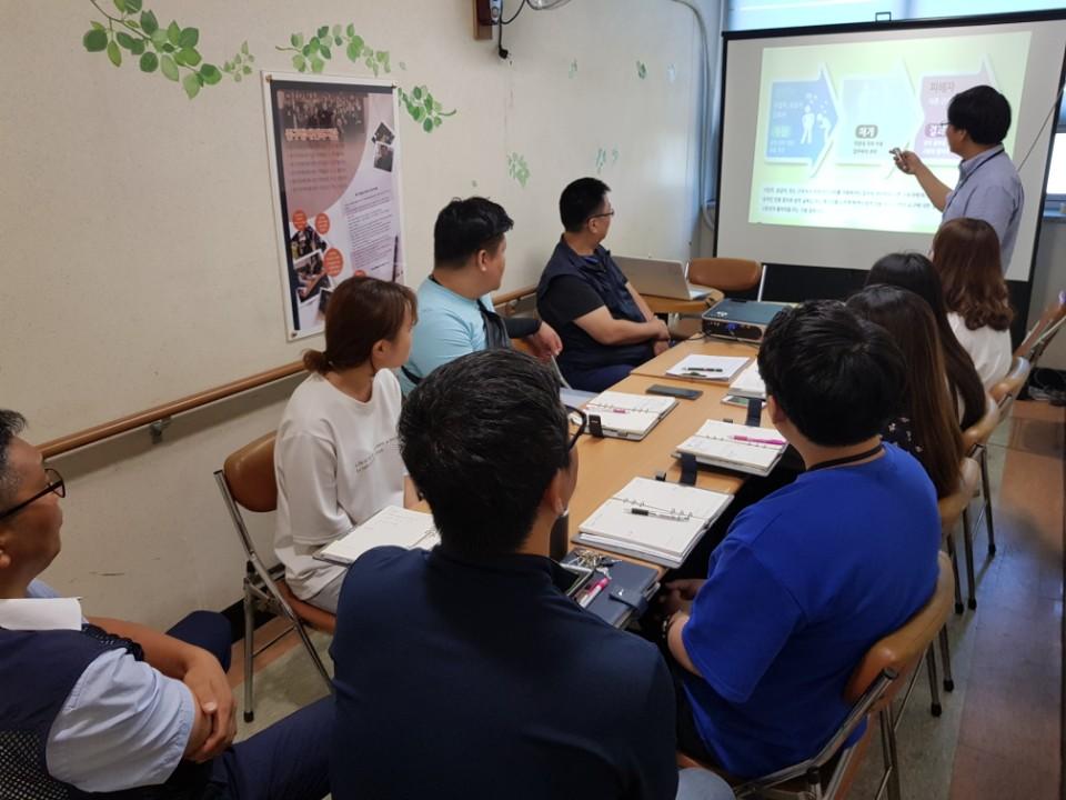 관내교육- (추가) 직장내 성희롱예방교육