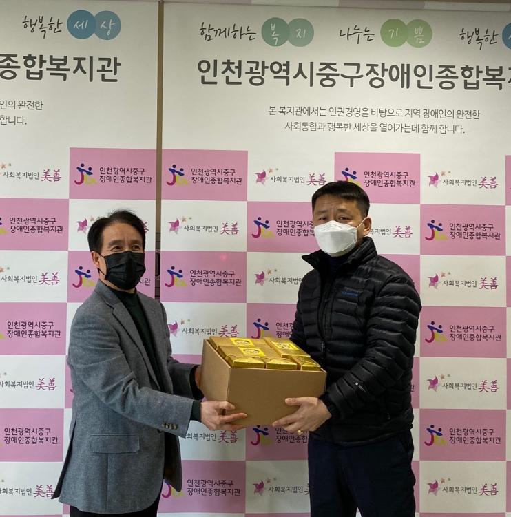방문 소독 및 방역 작업 완료(인천중부경찰서 여성청소년계)