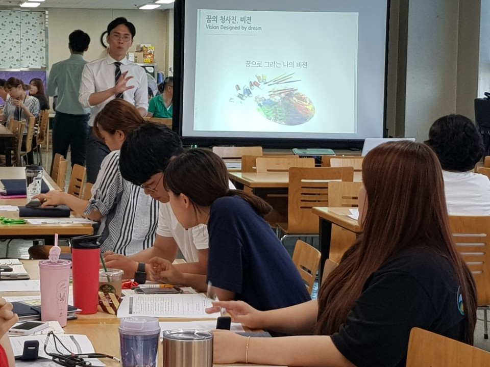 [관내교육] 복지관프로젝트-비전설계