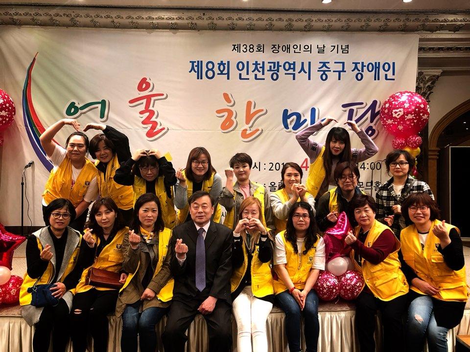 광성고등학교 해바라기봉사단 자원봉사활동