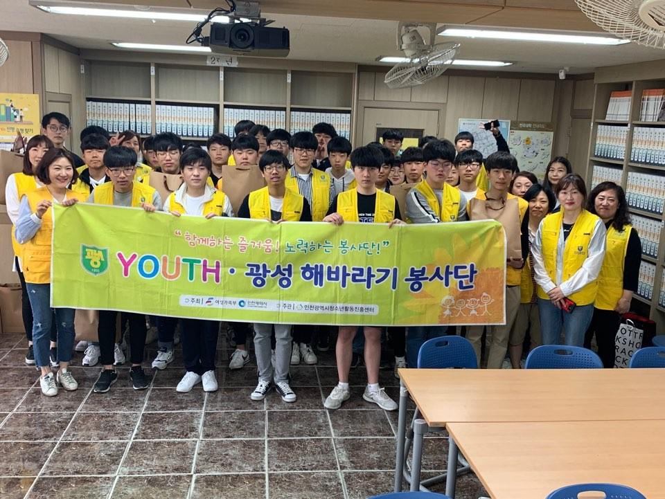 해바라기봉사단 재가장애인가정 간식 후원