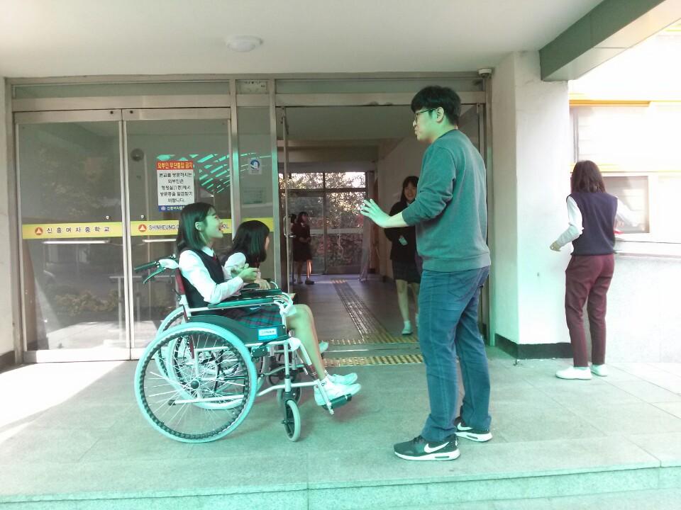 신흥여자중학교 어울림장애인식개선 캠페인
