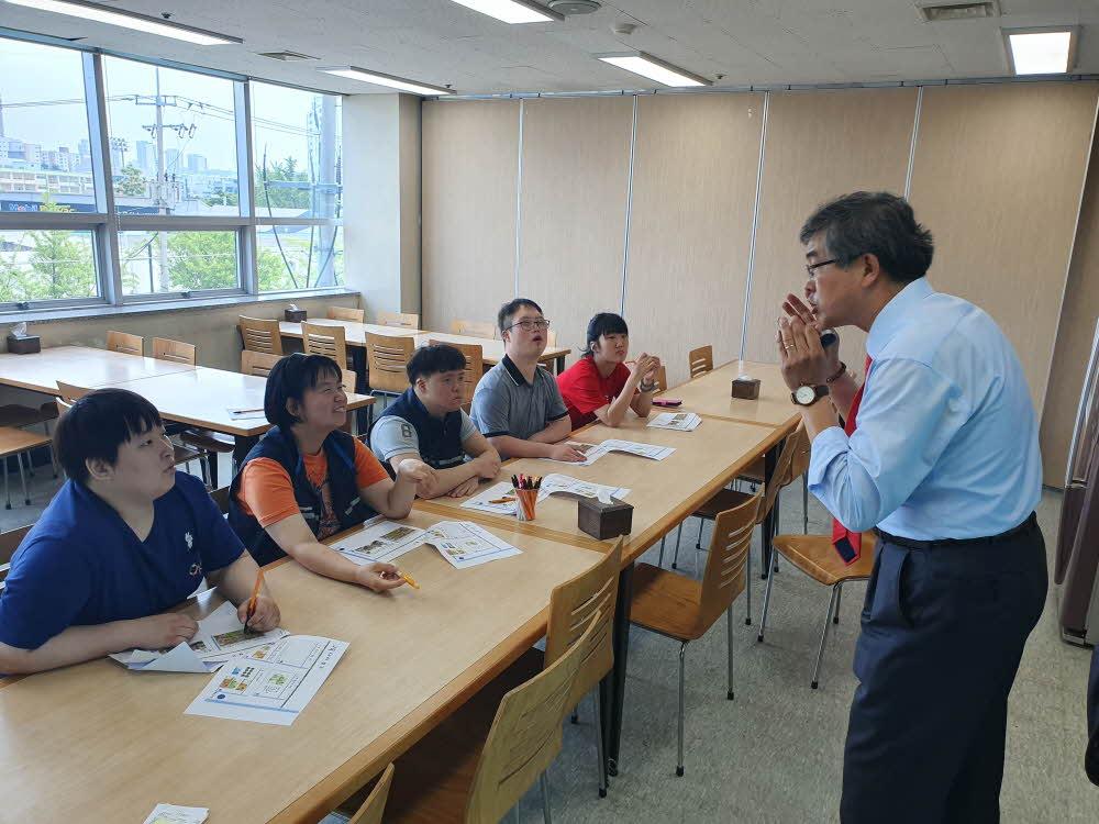 교육활동-금융교육