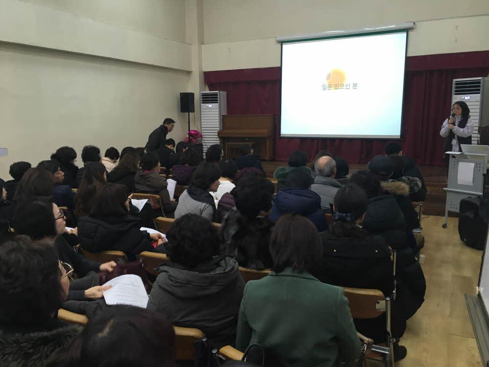 2019년 1차 활동지원사 보수교육