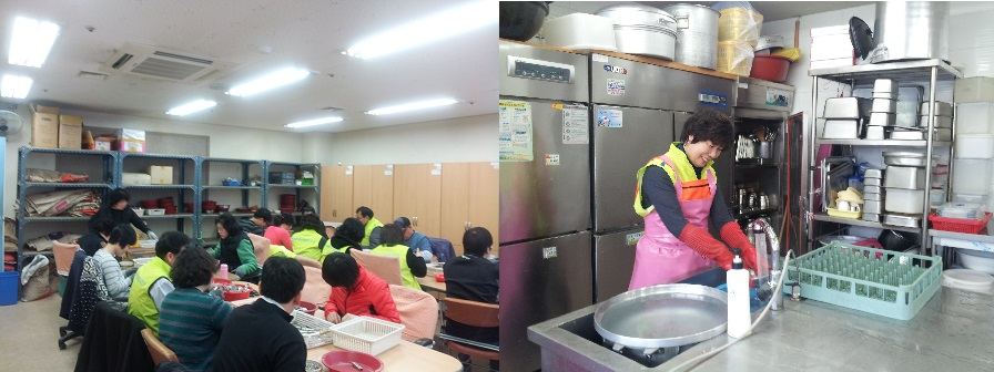 NH농협카드 인천센터 단체봉사활동