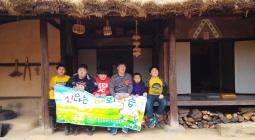 4월 야외학습 한국민속촌으로 다녀왔습니다.^^