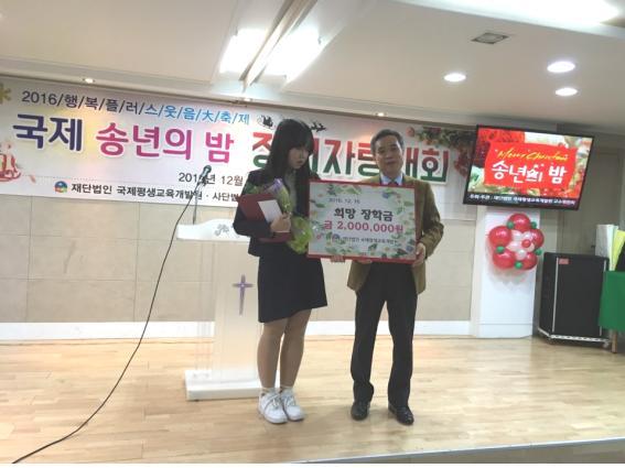 산돌교회 청년부 후원금 전달식