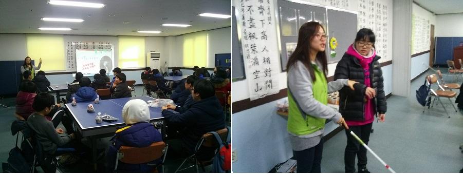 제1차 외부 장애인식개선교육(인천중구자원봉사센터 연계)