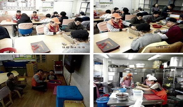 SK에너지 단체봉사활동