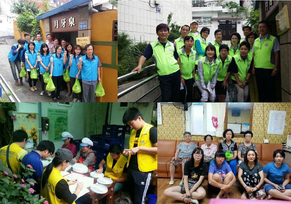 복날맞이 행사 단체봉사활동