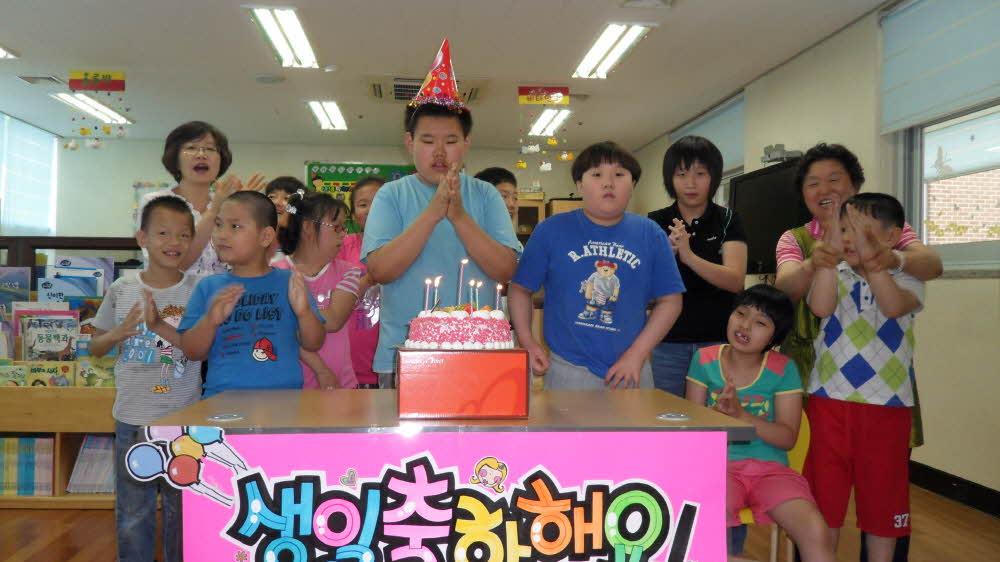 주간보호센터 김인섭 생일잔치