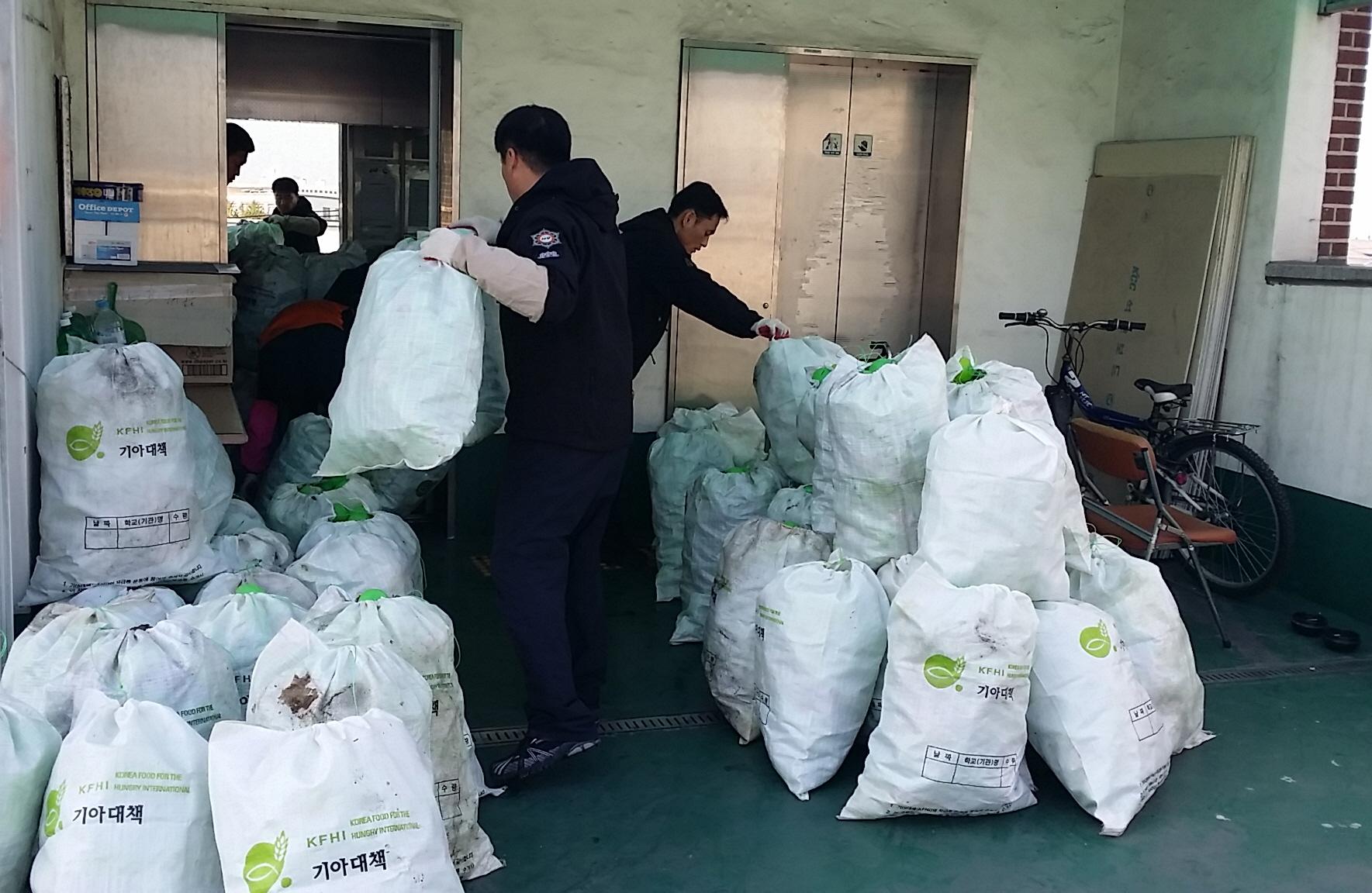 인천중부소방서 119구조대 단체봉사활동