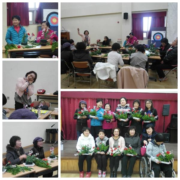 11월 20일 라일락(樂)교실