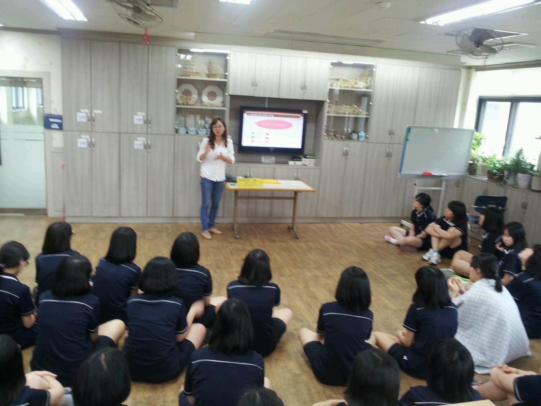 인천공항고등학교 장애인식개선교육 실시