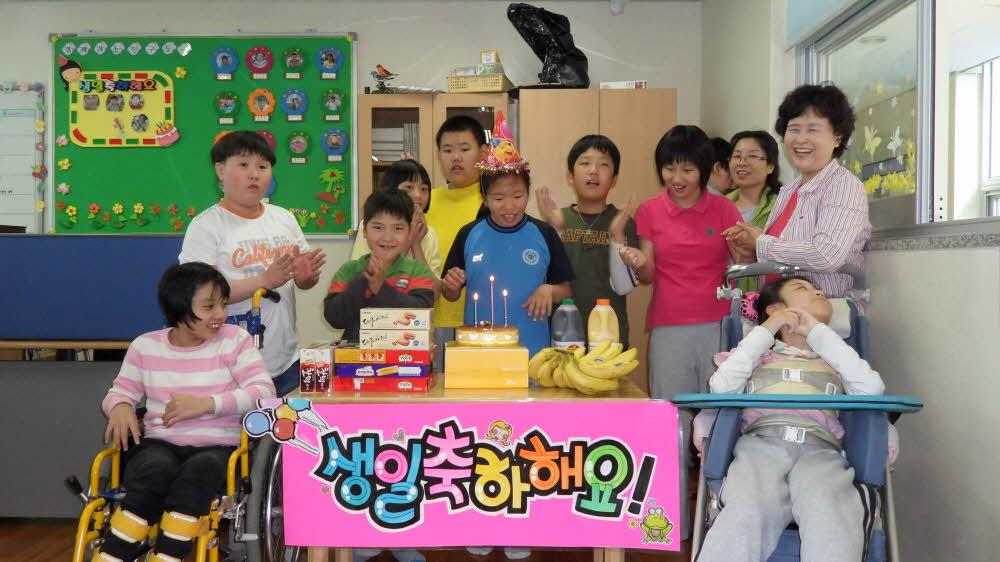 주간보호센터 김한빛 생일잔치