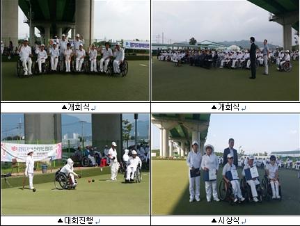 2015 제 8회 충청북도지사배 전국론볼대회