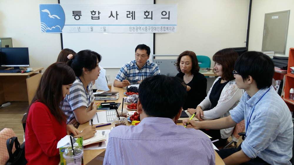 매월 관사례회의 개최
