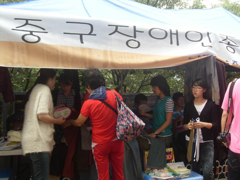 2010년 사회복지의 날 기념 3회 중구 사회복지박람회
