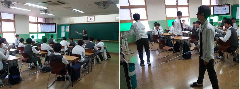 송도중학교 장애인식개선교육 실시
