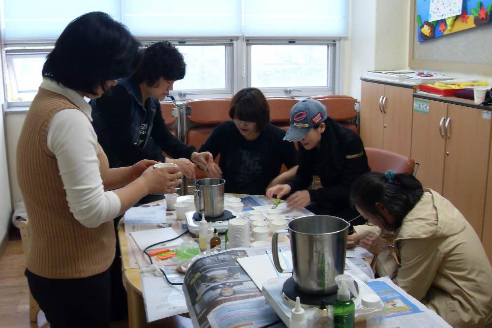 5월 부모지원 프로그램(비누 만들기)