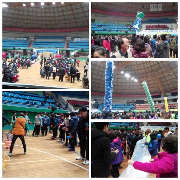2013 장애인체육회지원 한마음축제