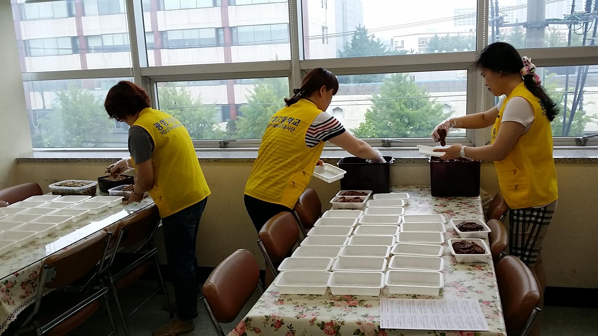 광성고등학교 해바라기봉사단 부모회 재가장애인 밑반찬 지원