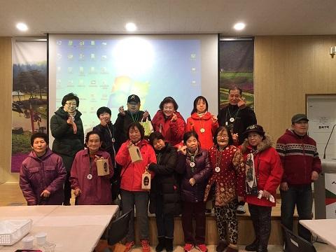2017년 3월 희망나들이-용인농촌테마파크