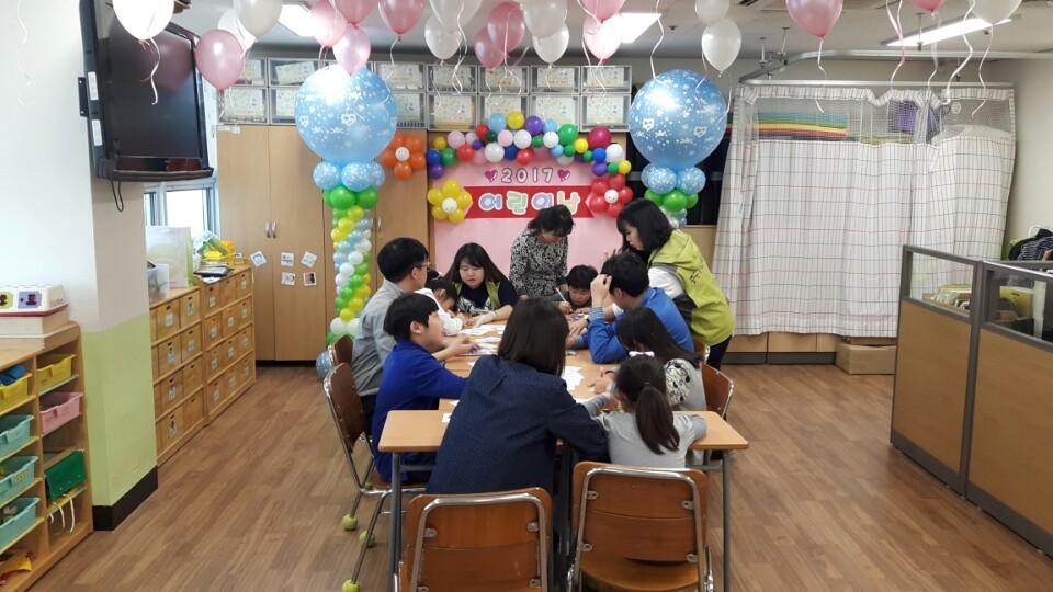 2017년 어린이날 행사